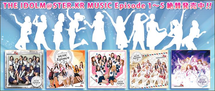 アイドルマスターKR CD