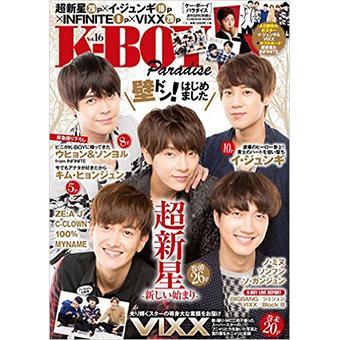 K-BOY Paradise Vol.16