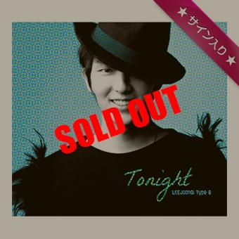 「Tonight」Type B イ・ジュンギ